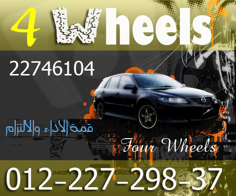Rent Car Egypt